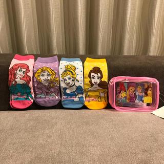 Disney - 新品未使用 ディズニー プリンセス 靴下 4足 ポーチ付