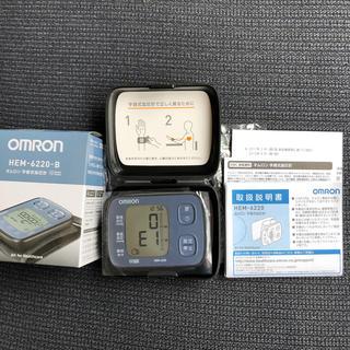 オムロン(OMRON)のomron 手首式血圧計 HEM-6220-B(ボディケア/エステ)