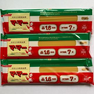 ニッシンセイフン(日清製粉)のママー  スパゲティ パスタ 1.6mm 300g  3袋(麺類)