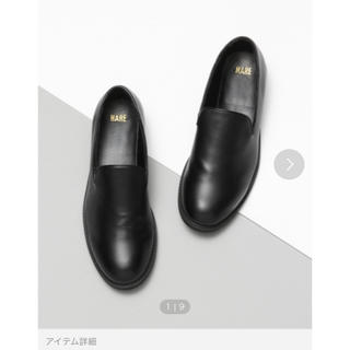 ハレ(HARE)のHare レザースリッポン(ドレス/ビジネス)
