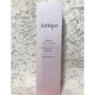 ジュリーク(Jurlique)の【新品】Jurlique ROSE HAND CREAM 125ml(ハンドクリーム)