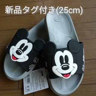 ディズニー(Disney)の【即購入OK(^-^】ミッキーマウス シャワーサンダル 新品タグ付き 25cm3(サンダル)