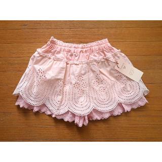 スーリー(Souris)の★新品★sourisスーリー★ピーチピンクが可愛いレース重ねキュロットスカート(スカート)