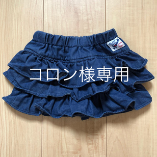 マーキーズ(MARKEY'S)のマーキーズ80  スカートパンツ(パンツ)