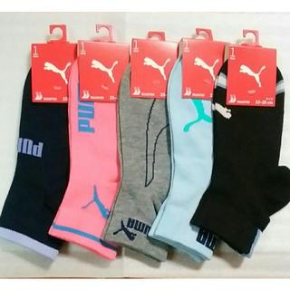adidas - ラクマパック No.60 プーマ レディース 靴下 5足セット 23〜25㎝