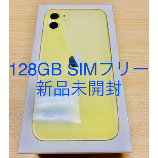 アイフォーン(iPhone)のiPhone11 イエロー 128GB simフリー(スマートフォン本体)