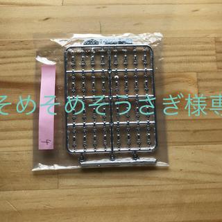 アオシマ(AOSHIMA)のアオシマ マーカーランプリング 部品(模型/プラモデル)