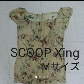 Mサイズ  スクープ  オーガンジー トップス(シャツ/ブラウス(半袖/袖なし))