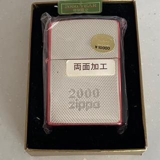 ジッポー(ZIPPO)のZIPPO METAL  両面加工 2000年 限定品 レア(タバコグッズ)