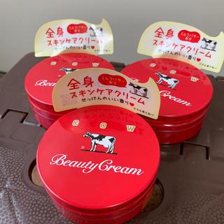ギュウニュウセッケン(牛乳石鹸)の牛乳石鹸 スキンケアクリーム 3個セット(ボディクリーム)
