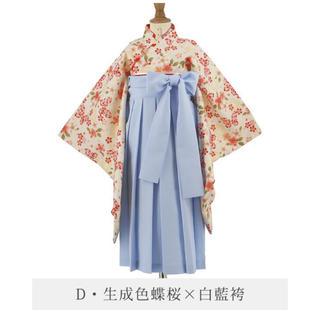 キャサリンコテージ(Catherine Cottage)の専用です!袴&ブーツ★キャサリンコテージ★150cm(和服/着物)
