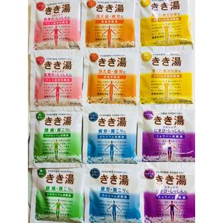 バスクリンきき湯12包セット(入浴剤/バスソルト)