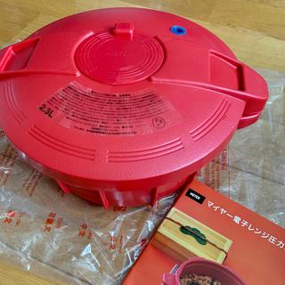 マイヤー(MEYER)のマイヤー圧力鍋(調理機器)