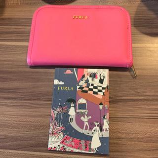 フルラ(Furla)のFURLA フルラマルチケース メモ帳付き 付録 母子手帳・パスポート・通帳など(母子手帳ケース)