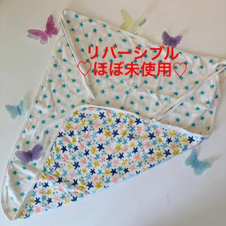 アカチャンホンポ(アカチャンホンポ)の♡美品angeletteリバーシブルUVケット(ベビーカー用アクセサリー)