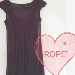 アダムエロぺ(Adam et Rope')のROPE'の紫のワンピース(ルームウェア)