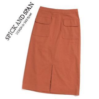 スピックアンドスパン(Spick and Span)の新品 Spick&Span Wポケットオックスタイトスカート2(その他)