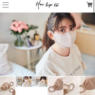 スナイデル(snidel)のherlipto beauty mask(その他)