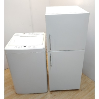ムジルシリョウヒン(MUJI (無印良品))のねここ様専用 冷蔵庫 洗濯機 レトロタイプ バータイプ(冷蔵庫)