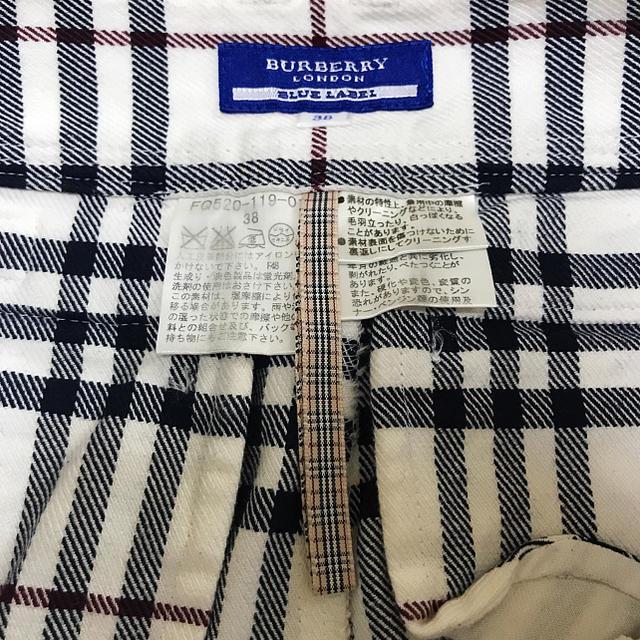BURBERRY BLUE LABEL(バーバリーブルーレーベル)のBURBERRY    ハーフパンツ ホワイト チェック M レディースのパンツ(ハーフパンツ)の商品写真