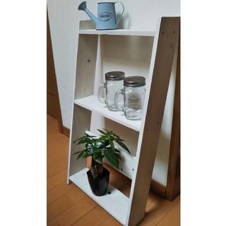 3段ラダーシェルフ アンティーク ハンドメイド(家具)
