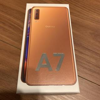 ギャラクシー(Galaxy)のGALAXY A7 ゴールド 本体 新品未使用(スマートフォン本体)