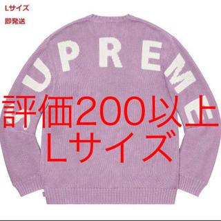 シュプリーム(Supreme)の20ss Supreme Back Logo Sweater L(ニット/セーター)