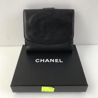 シャネル(CHANEL)のシャネル  折り財布 レザー 黒(財布)