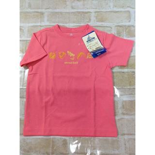 モンベル(mont bell)の【新品】モンベル 女の子 半袖 Tシャツ 110cm ★02YE0614036(Tシャツ/カットソー)
