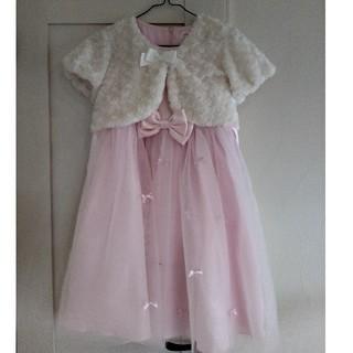 マザウェイズ(motherways)のマザウェイズ フォーマルドレス 140  ボレロ(ドレス/フォーマル)