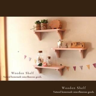 ☆3点セット☆ 30cm巾 ウォールシェルフ 飾り棚 木製 棚 ニースピーチ(家具)