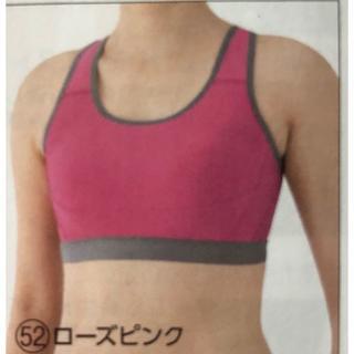 シャルレ(シャルレ)の新品 シャルレ スポーツブラジャー AB70 ローズピンク(ブラ)