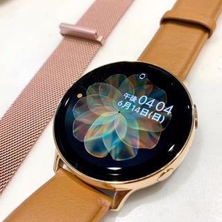 サムスン(SAMSUNG)のGALAXY Watch active2 44 ギャラクシーウォッチアクティブ2(腕時計(デジタル))