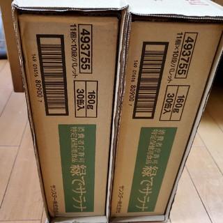 サンスター(SUNSTAR)のSUNSTAR緑でサラナ30缶×2ケース(その他)