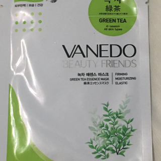 VANEDO  フェイスマスク 2枚セット(パック/フェイスマスク)