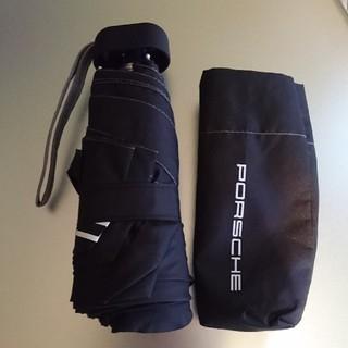 ポルシェ(Porsche)のポルシェ コンパクト 折りたたみ傘(車内アクセサリ)