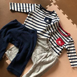コンビミニ(Combi mini)のコンビミニ  パジャマ  70サイズ(パジャマ)