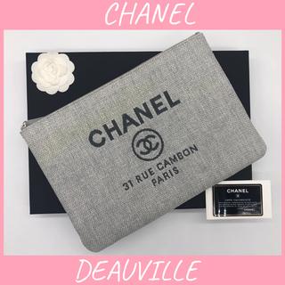 シャネル(CHANEL)の■特価■CHANEL/シャネル/ドービル/ドゥービル/クラッチ/ハンドバッグ(クラッチバッグ)