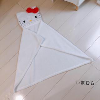 シマムラ(しまむら)のしまむら キティ フードブランケット(キャラクターグッズ)