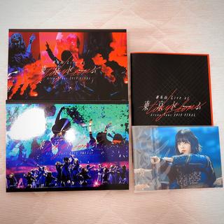 ケヤキザカフォーティーシックス(欅坂46(けやき坂46))の欅坂46 LIVE at 東京ドーム Blu-ray(ミュージック)