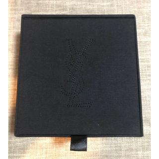 Yves Saint Laurent Beaute - イヴサンローラン 化粧品メイクボックス ノベルティ