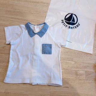 プチバトー(PETIT BATEAU)のプチバトー  襟付きTシャツ 24m  86cm(Tシャツ/カットソー)