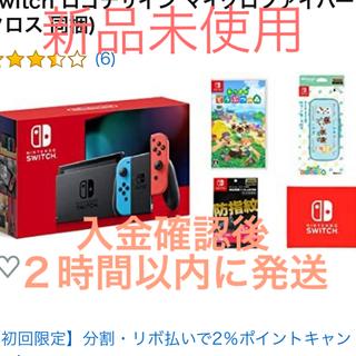 ニンテンドースイッチ(Nintendo Switch)のNintendo Switch あつまれ どうぶつの森 + ライセンス商品(家庭用ゲーム機本体)