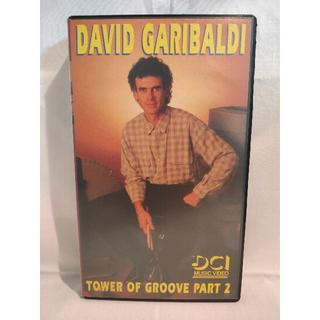 DAVID GARIBALDI / TOWER OF GROOVE PART2 (その他)