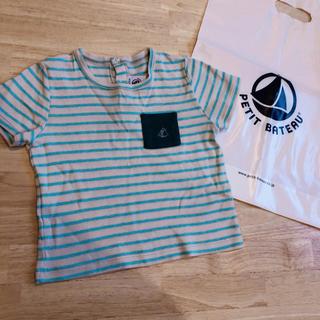 プチバトー(PETIT BATEAU)のプチバトー  グリーンボーダーTシャツ 18m 81cm(Tシャツ)