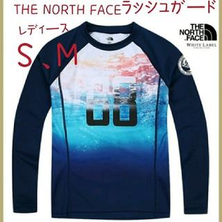 ザノースフェイス(THE NORTH FACE)のTHE NORTH FACE ノースフェイス ラッシュガード 水着 スポーツ S(その他)