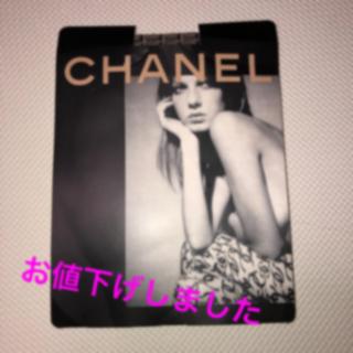 シャネル(CHANEL)のCHANEL♡ヴィンテージ☆ストッキング(タイツ/ストッキング)