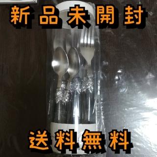 フランフラン(Francfranc)のフランフラン カトラリー8本セット(カトラリー/箸)