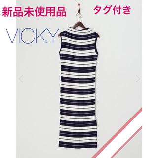 ビッキー(VICKY)のVICKY ニットワンピース(ロングワンピース/マキシワンピース)