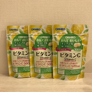 ORIHIRO - サプリメント オリヒロ 新品 ビタミンC 3袋 サプリ 美白 シミ 美肌
